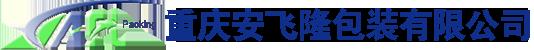 重庆安飞隆乐动体育app有限公司